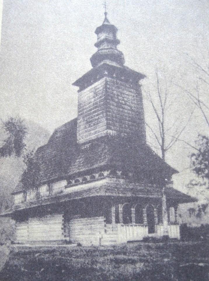 Церква у Верхньому Бистрому